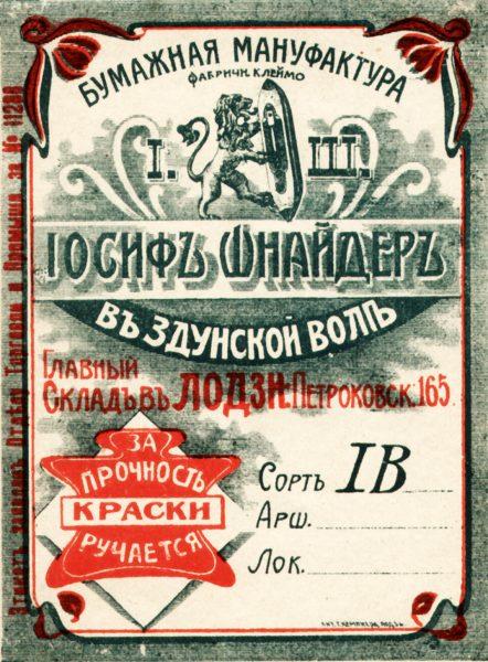 Zdjęcie rosyjskojęzycznej etykiety fabryki Józefa Sznajdra